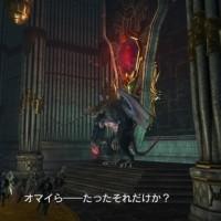 【DDON】「ドラゴンズドグマ オンライン」オマイら―たったそれだけか?来るならもっと大勢でたのむ
