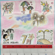 7月のカレンダーを見て頑張ろう