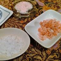 大人のBath Salts