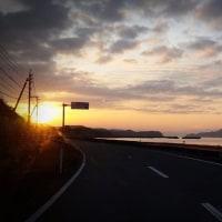 Early Morning Run and Big Flight