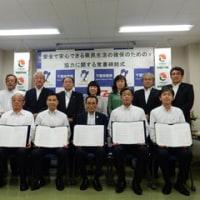 千葉県警察と二人三脚 安全で安心できる地域づくりと護身術を学ぶ