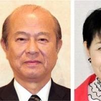 沖縄県うるま市長選 2017