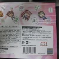 「咲 -saki- タコス味スナック タコスだじぇ!!」を食べてみたじぇ!!