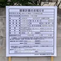 (仮称)川口飯塚1丁目3番地区計画(その1)
