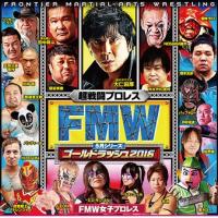 5��14��(��)�ΤĤ֤䤭 FMW�� UWF�� �����й��� ����ç�� ��3�饦���