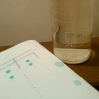 今月は、山口県のお酒。