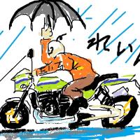 天気悪いね・・・
