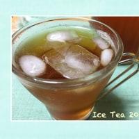 Tea Time は『アイスティー』♪〜
