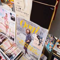 どうぞ、雑誌をお楽しみください。