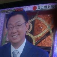 プレバト・俳句