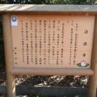 多くの太子伝説が残る 「太子道(筋違道)」(前編)