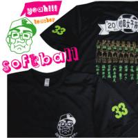 M'sスポーツ・オリジナルウエア No.749岐阜女子高等学校ソフトボール部 様
