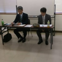 [NEWS]平成29年度理事会