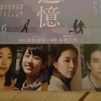 こぎん刺しの巾着(2)