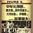 5月のMure5!