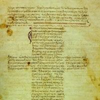 ―アスクレピオスの杖 ヒポクラテスの誓い―