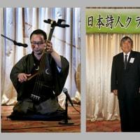 日本詩人クラブ鹿児島大会