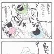 まっちゅる大王~バカンス編~(7)