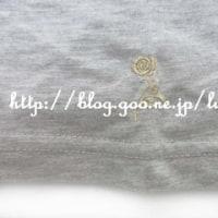 ブルードレスTシャツ