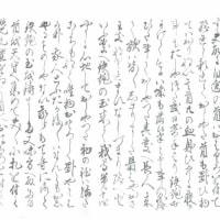 ■「おあむ物語」by上妻文庫 その(二)