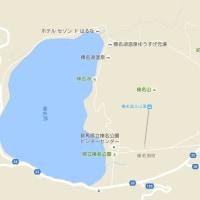 榛名湖・伊香保ドライブ
