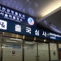 帰りはソウル駅でラクラクチェックイン
