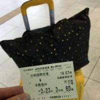2016.2 台湾 平渓天燈節に行こう vol.14 バイバイ台北!また行くよー!