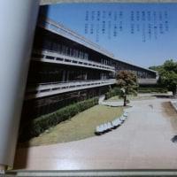 高校の同期会(関東地区のみ)を6月に開きます