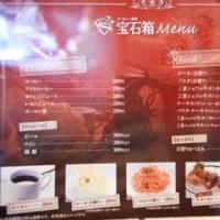 「コーヒー・軽食 宝石箱」、パワーストーンのお店で五目炒飯