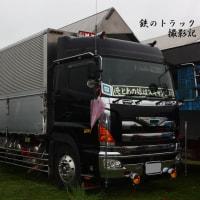 2016/9/18 グループ優華姫様主催チャリティーBBQ撮影会 丸義急送さん