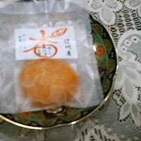 信州産 杏 ♪
