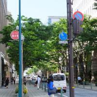 神戸の旧居留地にある映画館の周辺の風景