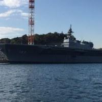「ヘリ搭載護衛艦いずも」にイージス艦「霧島」に、アメリカ海軍の原子力空母「ロナルドレーガン」@横須賀軍港めぐり。