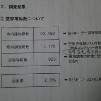 第4回会派報告会のお知らせ(5月20日)
