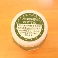 横浜観光案内7☆横浜駅