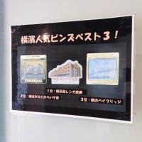 横濱人気ピンズベスト3!