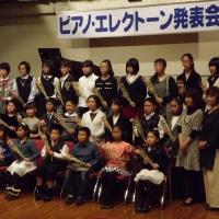 H26-11-03 月 曇 演奏会