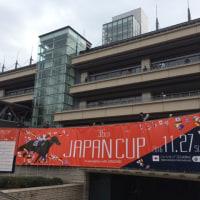 2016年 ジャパンカップ 観戦