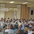 社会を明るくする運動 若穂地区住民の集い盛大に開催
