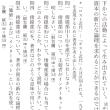 大阪大学・国語 1131