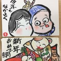 絵手紙(今年最後)
