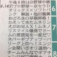 天皇賞・春の予想