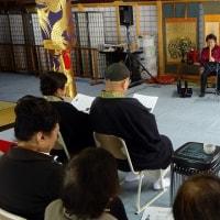 市内のお寺さんでkazahanaの演奏でした。
