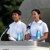 8月6日 広島の日      リオ オリンピック開会