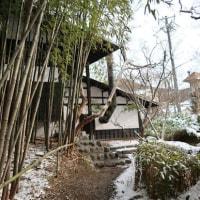 浅間温泉の枇杷の湯に行ってきました (温泉 長野県松本市)