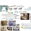 いちごの庭 ハンドメイド市 2/24(月)& 26(水)& 28(金)