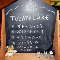 ケーキと買い物