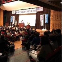 講演「トランプ革命」と日本の「新しい選択」【幸福実現党・釈量子】(1/14 星陵会館)