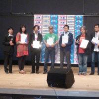 2013年度無煙映画大賞授賞式