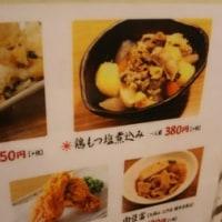 大食なランチ